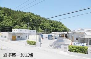 株式会社加和喜フーズ岩手営業所 株式会社かわむら岩手工場