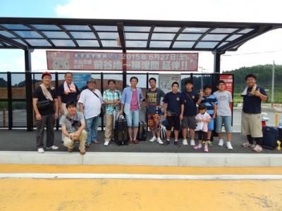 南三陸仙台行き高速バス乗り場の写真